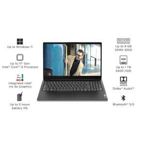 Лаптоп Lenovo V15 G2 Intel Core i3-1115G4 (3GHz up to 4.1GHz