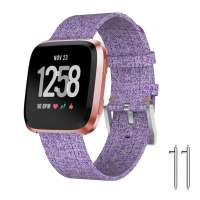 Часовник Fitbit Versa NFC FB505RGLV-EU