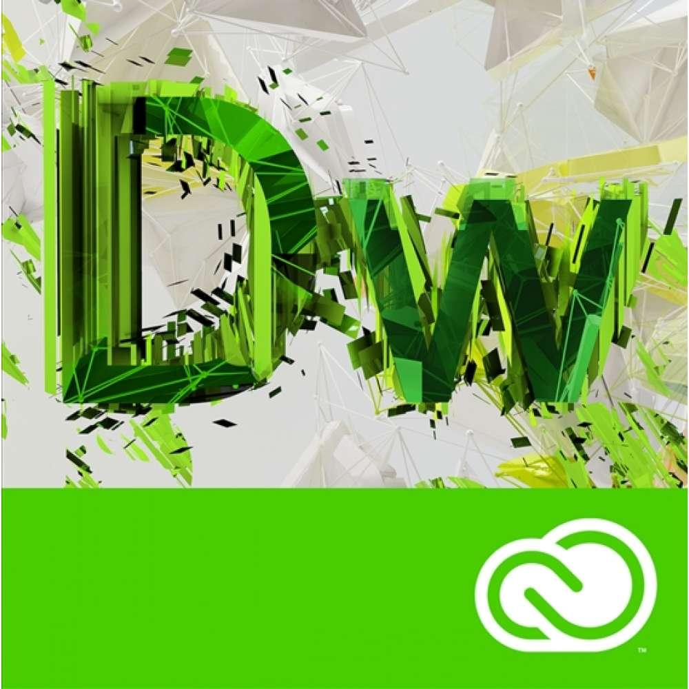 Лиценз за ползване на програмен продукт Adobe Dreamweaver CC 1 user 1 year 65297795BA01A12