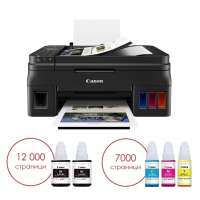 Мастилоструйно многофункционално устройство Canon PIXMA G4411 All-In-One 2316C025AA