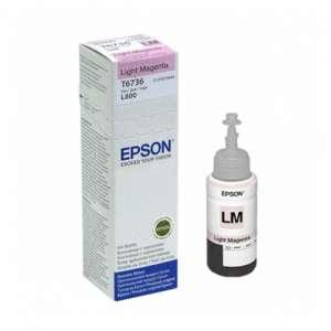 Консуматив Epson T6736 Light Magenta bottle