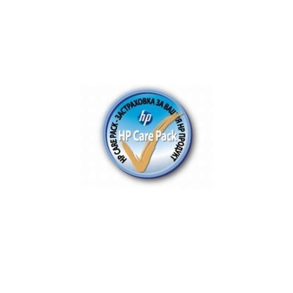 Допълнителна гаранция HP Care Pack (2Y) - HP Business Notebook PC 2xxx Mobile TC Series 1/1/0 Warranty UK734E