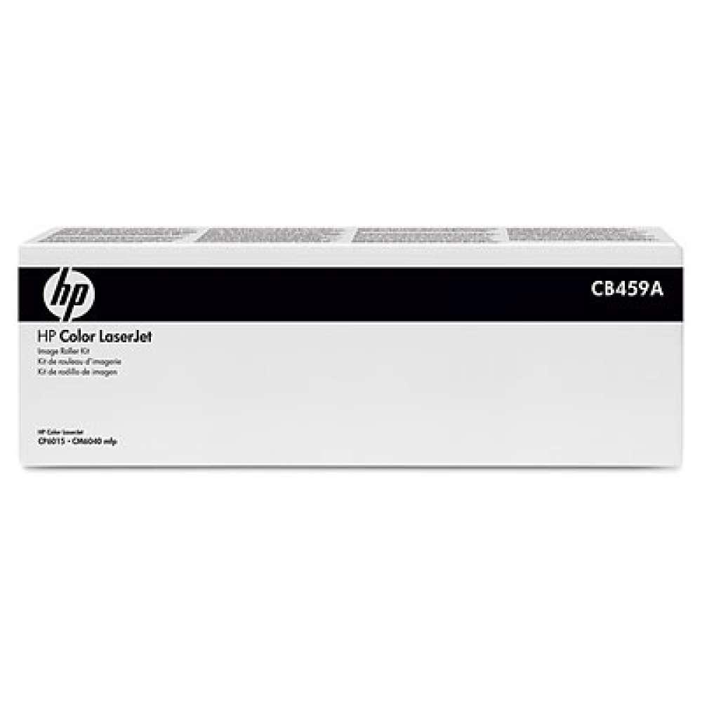 Консуматив HP Color LaserJet T2 Roller Kit CB459A