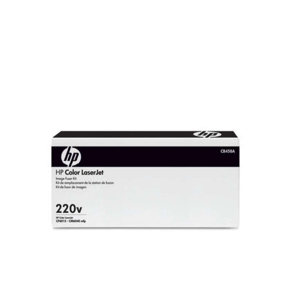 Консуматив HP LaserJet 220v Maintenance Kit L0H25A