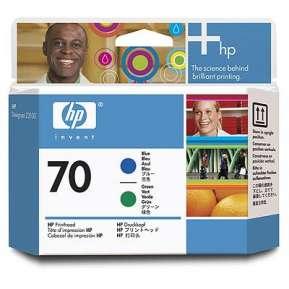 Консуматив HP 70 Blue and Green Printhead