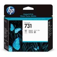 Консуматив HP 731 DesignJet Printhead P2V27A