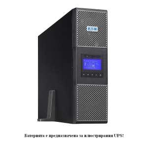 Батерия Eaton 9PX EBM 240V